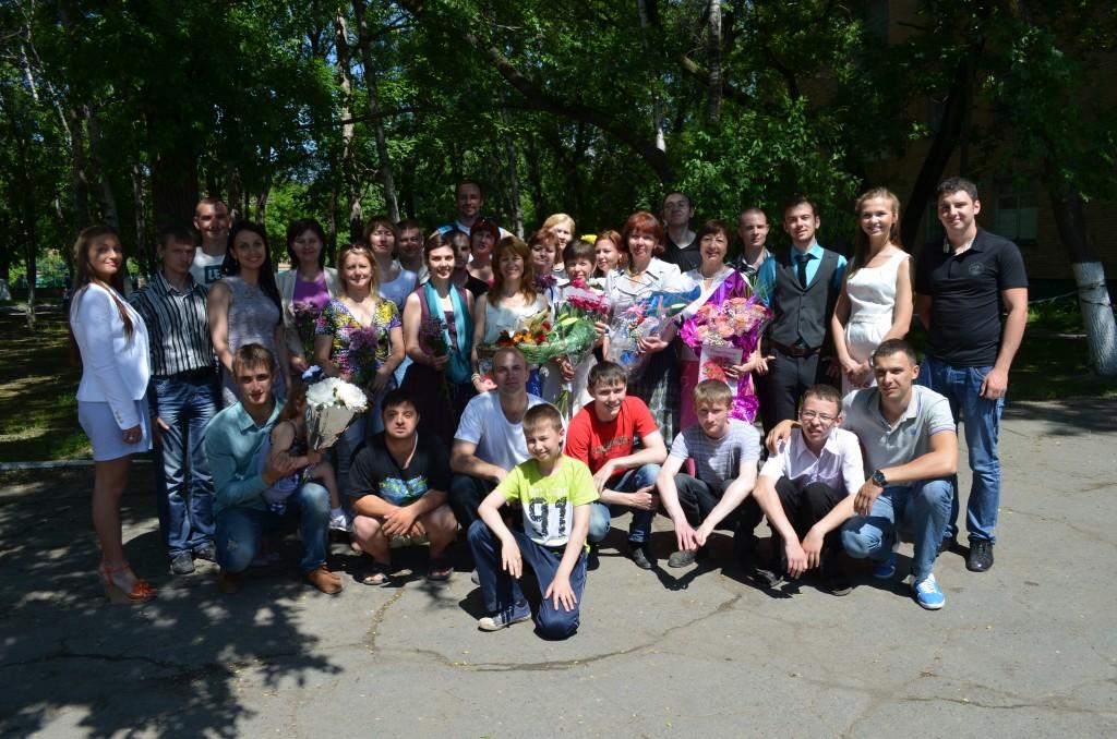 Группа Владивосток 2013