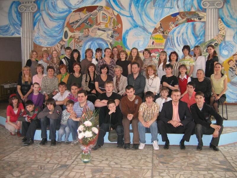 группа 2009
