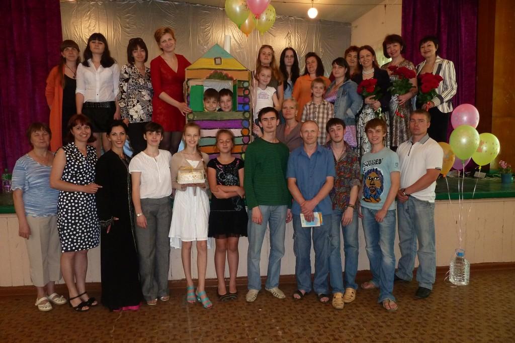 группа 2011